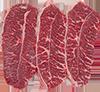 2 lb flat iron steak