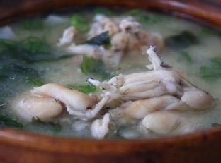 The Nasty Bits: Frog Soup Image