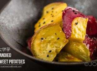 Candied Sweet Potatoes s Image
